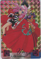 http://www.serendipity-collections.com/utena2sm.jpg